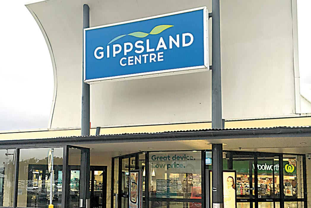 Gippsland Centre Feature Image